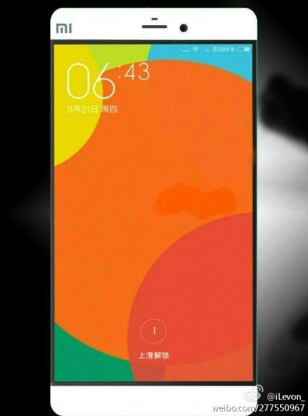 ภาพหลุด,สมาร์ทโฟน,, Xiaomi, Mi5