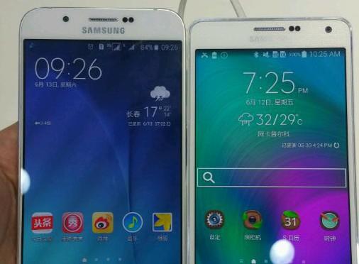 หลุด, ซัมซุง, Galaxy A8, FCC