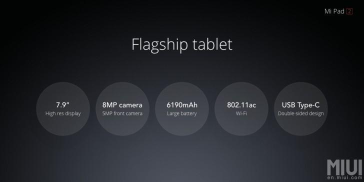 Xiaomi Mi Pad 2 1