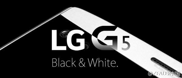 LG เตรียมเปิดตัว Smartphone รุ่นใหม่เดือนกุมภาพันธ์ที่จะถึงนี้