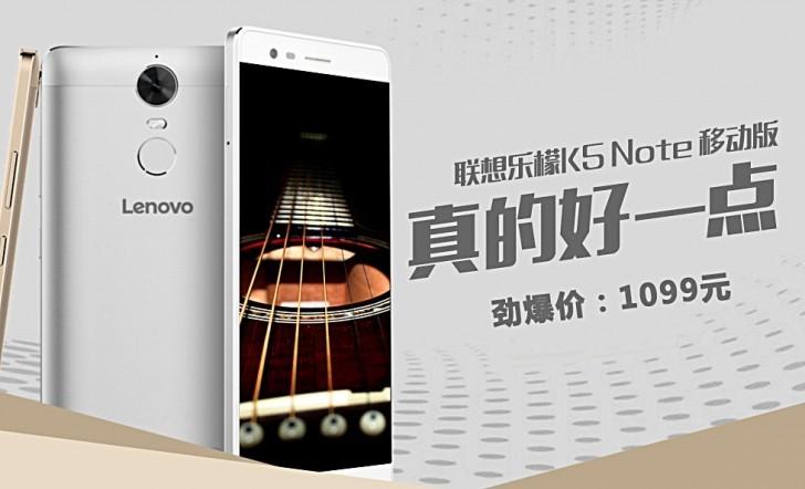 Lenovo K5 Note 4