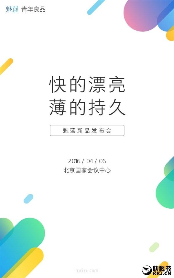 Meizu m3 note 1