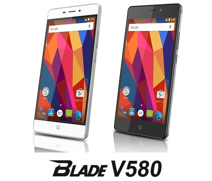 ZTE Blade V580 2