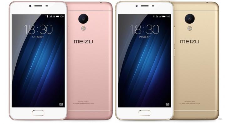 Meizu m3s1