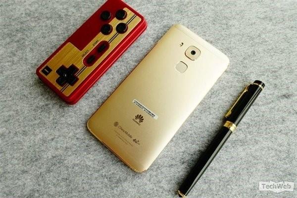 Huawei G9 Plus 3