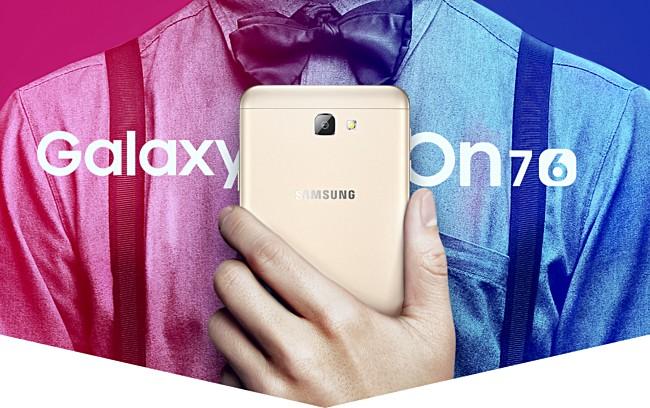 Samsung Galaxy On7 (2016)2