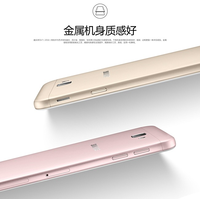 Samsung Galaxy On7 (2016)4