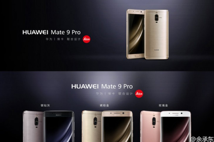 Huawei Mate 9 Pro 1